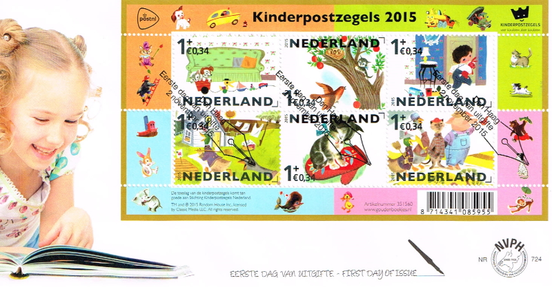FDC, children's stamps, 2015