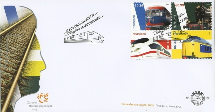 FDC: Train series of 14th October 2005 on the occasion of the reopening of the Utrecht Railway Museum