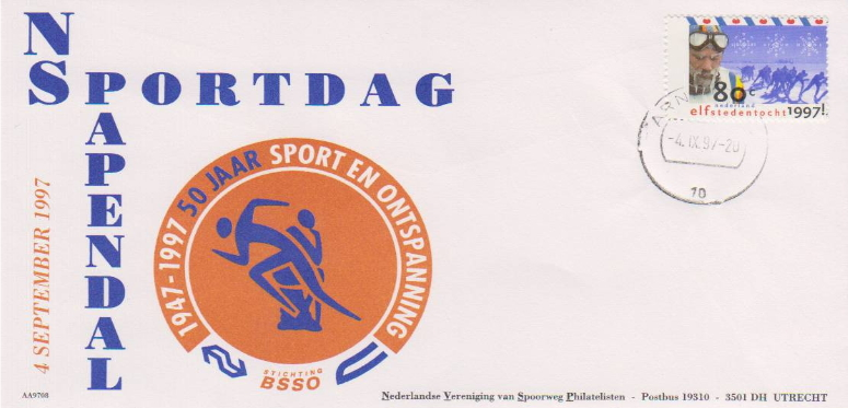 FDC: NS sports day at Papendal, 1997