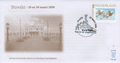 FDC: Youth Philately Days, 2008