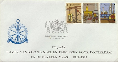 FDC: 175 Years Chamber of Commerce in the Rotterdam area, 17 October 1978. Cinderella