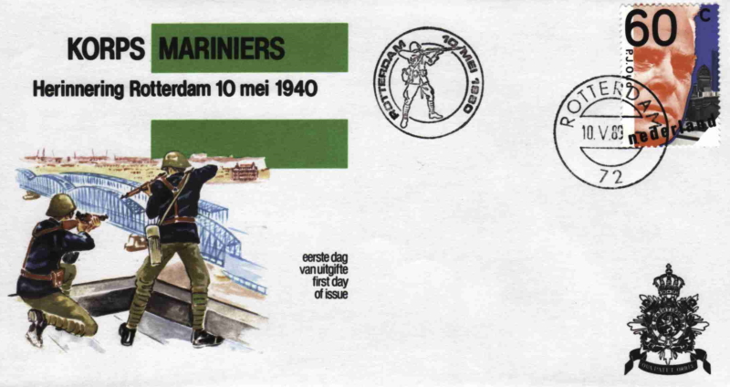 FDC: Marine Corps: remember 10-5-1940 Bombardment on Rotterdam